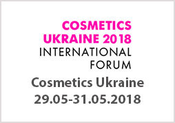 Cosmetics Ukraine Forum 29.05-31.05.18 Kiev, ...