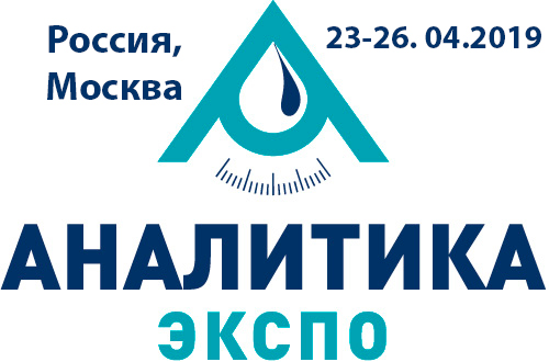 Analitica Expo 23-26.04.2019 Moscow, Russsia