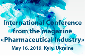 Packaging Conference 16.05.19 Kiev, Ukraine